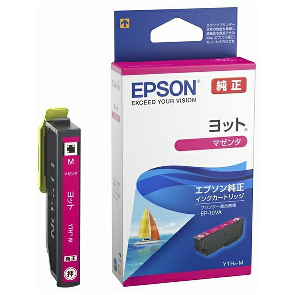 EPSON YTH-M マゼンタ [インクカートリッジ]【同梱配送不可】【代引き不可】【沖縄・離島配送不可】