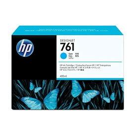【送料無料】HP CM994A シアン HP761 [インク 400ml] 【同梱配送不可】【代引き・後払い決済不可】【沖縄・離島配送不可】