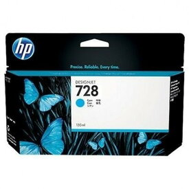 HP F9J67A HP728 [インクカートリッジ(シアン)] 【同梱配送不可】【代引き・後払い決済不可】【沖縄・北海道・離島配送不可】