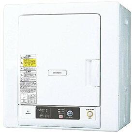 日立 DE-N40WX(W) ピュアホワイト [衣類乾燥機 (4kg)] DEN40WXW