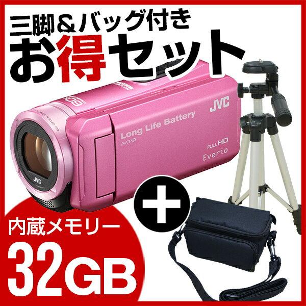 【送料無料】JVC (ビクター/VICTOR) GZ-F100-P (32GBビデオカメラ) + KA-1100 三脚&バッグ付きお買い得セット 運動会 結婚式 旅行 タッチパネル フルハイビジョン おすすめ 人気