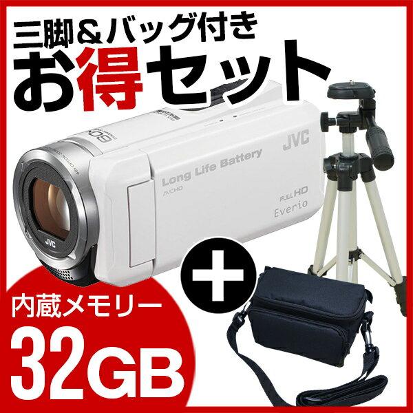 【送料無料】JVC (ビクター/VICTOR) GZ-F100-W (32GBビデオカメラ) + KA-1100 三脚&バッグ付きお買い得セット 結婚式 旅行 成人式 入学式 卒業式 タッチパネル フルハイビジョン おすすめ 人気