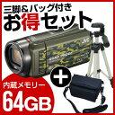 【送料無料】JVC (ビクター) GZ-RX600-G (64GBビデオカメラ) + KA-1100 三脚&バッグ付きお得セット 防水 防滴 防塵 耐衝撃 耐低温 長時間録画 入学式 卒業式 入園 成