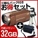 【送料無料】JVC (ビクター/VICTOR) GZ-F200-T (32GBビデオカメラ) + KA-1100 三脚&バッグ付きお買い得セット ライトブラウン...