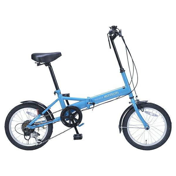 【送料無料】マイパラス M-102-BL ブルー [折りたたみ自転車(16インチ・6段変速)]【同梱配送不可】【代引き不可】【本州以外の配送不可】