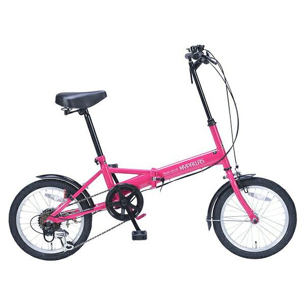 【送料無料】マイパラス M-102-PK ピンク [折りたたみ自転車(16インチ・6段変速)]【同梱配送不可】【代引き不可】【本州以外の配送不可】