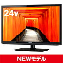 【送料無料】マクスゼン(maxzen) 24型(24インチ) 液晶テレビ 外付HDD録画機能対応 HD(ハイビジョン) LED 地上・BS・11…