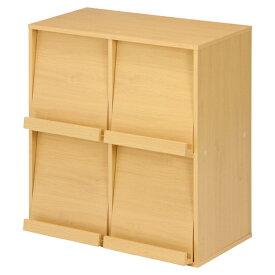 ディスプレイラック オープンラック ラック 本棚 書棚 扉付き リビング 収納 4マス ナチュラル DP8085NA