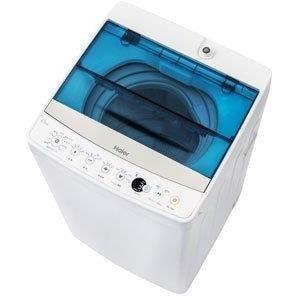 【送料無料】ハイアール JW-C45A-W ホワイト Haier Joy Series [全自動洗濯機 (4.5kg)]
