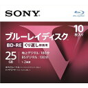 SONY 10BNE1VLPS2 [BD-RE 2倍速 10枚組]