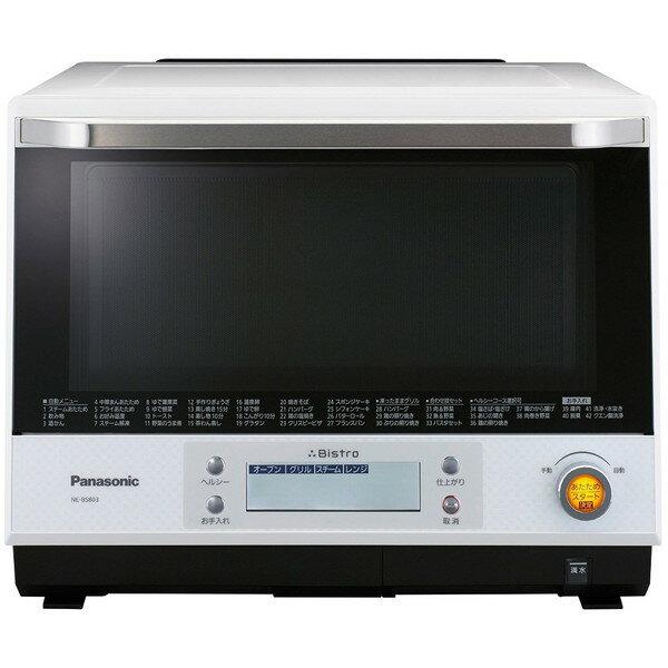 【送料無料】PANASONIC NE-BS803-W ホワイト 3つ星 ビストロ [スチームオーブンレンジ (熱風循環オーブン 2段調理タイプ 30L)]