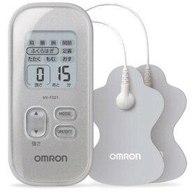 オムロン 低周波治療器 シルバー HV-F021-SL 簡単操作 パッド水洗いOK コンパクト