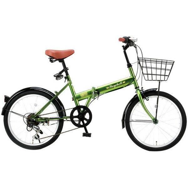 【送料無料】Raychell FB-206R-カーキ [折畳み自転車 (20インチ)]【同梱配送不可】【代引き不可】【沖縄・北海道・離島配送不可】