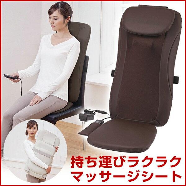 【送料無料】 母の日 母の日ギフト マッサージシート スライヴ (THRIVE) MD-8600-BR ブラウン マッサージ器 マッサージ機 シートマッサージャー 座椅子タイプ 首 肩