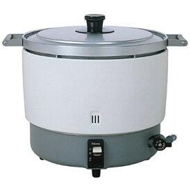 パロマ PR-6DSS-LP [ガス炊飯器 (3.3升炊き・プロパンガス用)]