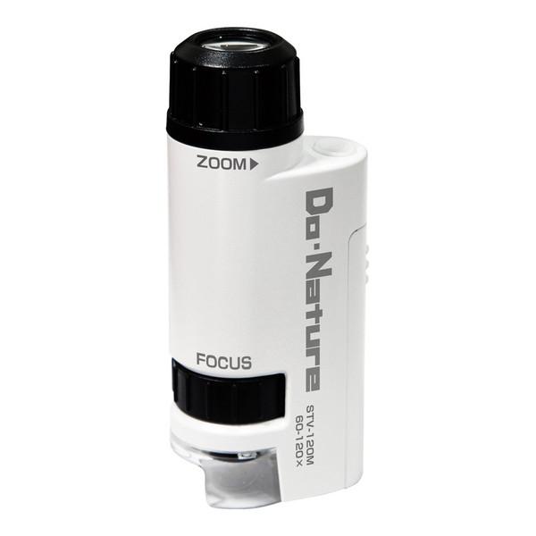ケンコー STV-120M Do・Nature [携帯型顕微鏡(120倍)] ハンディタイプ ハンディ顕微鏡 LED ライト内蔵 乾電池式 アウトドア ズームマイクロスコープ 便利 研究 宿題 学校 理科 生物 科学 プレゼント 実験 備品