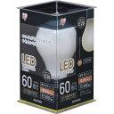 アイリスオーヤマ LDA7L-G-FW [LED電球(E26口金・60W相当・810lmm・電球色)]