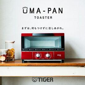 タイガー トースター TIGER KAE-G13N-R レッド やきたて [オーブントースター「うまパントースター」] KAEG13NR