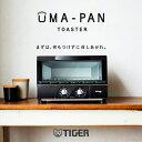 タイガー オーブントースター うまパン KAE-G13N-K マットブラック TIGER やきたて [オーブントースター「うまパントースター」]