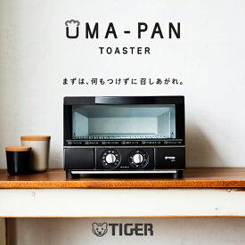 タイガー オーブントースター うまパン KAE-G13N-K マットブラック TIGER やきたて [オーブントースター「うまパントースター」] KAEG13NK