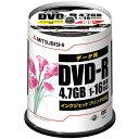 三菱化学メディア 1318-DHR47JPP100 データ用DVD-R 100枚