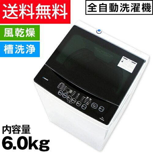 【送料無料】全自動洗濯機6.0kgJW06MD01WB[簡易乾燥機能付]maxzenマクスゼン一人暮らしホワイト