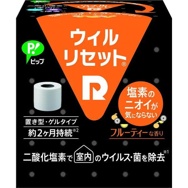 ピップ ウィルリセット フルーティーな香り PH668 [置き型空間除菌]