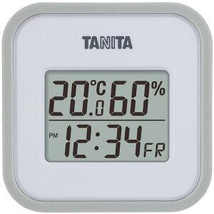 TANITA TT-558-GY グレー [デジタル温湿度計] TT558GY タニタ 温度計 湿度計 部屋 温度調節 熱中症対策