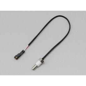 デイトナ D72816 [AQUAPROVA(アクアプローバ)TEMP METER用 センサー250mm PT1/8]