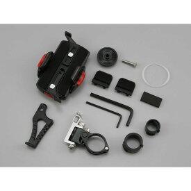 デイトナ D92601 スマートフォンホルダー WIDE IH-550D リジット スマホ ホルダー バイク
