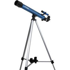 天体望遠鏡 MEADE ミード AZM-50 屈折式 口径50mm 初心者 エントリーモデル 小学生 アルミ 三脚 軽量 コンパクト 星 惑星 土星 理科 子供 研究