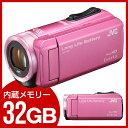 【送料無料】JVC (ビクター/VICTOR) GZ-F100-P ピンク Everio(エブリオ) フルハイビジョンビデオカメラ(フルHD) 約5時間連続使用...