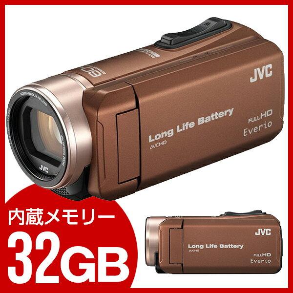 【送料無料】JVC (ビクター/VICTOR) GZ-F200-T ライトブラウン Everio(エブリオ) [フルハイビジョンメモリービデオカメラ(32GB)(フルHD)] 約5時間連続使用のロングバッテリー 長時間録画 旅行 小型 コンパクト 小さい 入学式 卒業式 入園 結婚式 出産 学芸会 成人式