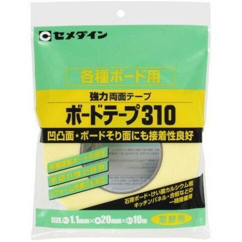 セメダイン セ) ボードテープ310 20mmX10m 袋入 TP-754