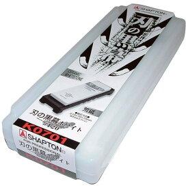 シャプトン 刃の黒幕 #120 荒 ホワイト K0701