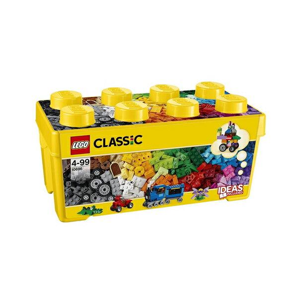 LEGO 10696 クラシック・黄色のアイデアボックス【プラス】