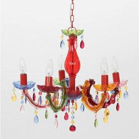シャンデリア 5灯 led LED対応 北欧 シンプル キャンディ ポップ レッド 赤 子供部屋
