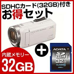 ビクター32GBビデオカメラ+32GBメモリーカード付きお得セット