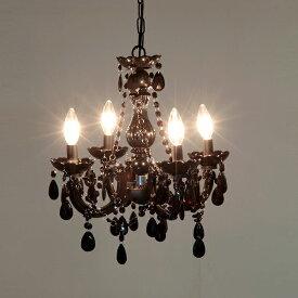 シャンデリア 北欧 4灯 led LED対応 照明 おしゃれ 黒 ブラック リビング シンプル ゴージャス