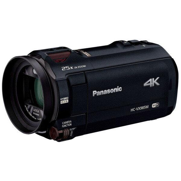 【送料無料】PANASONIC HC-VX985M-K ブラック [デジタル4Kビデオカメラ]