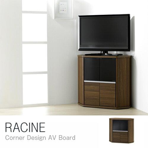 朝日木材加工RCA-7580AV-CR