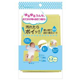 日本パフ わんわんベビー 使い捨ておむつ替えシート 防水タイプ 約33×45cm 12枚入