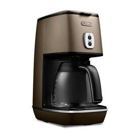 デロンギ(Delonghi) ICMI011J-BZ フューチャーブロンズ ディスティンタコレクション [コーヒーメーカー(〜6杯)] ICMI011JBZ