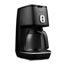 デロンギ(Delonghi) ICMI011J-BK エレガンスブラック ディスティンタコレクション [コーヒーメーカー(〜6杯)] ICMI011JBK