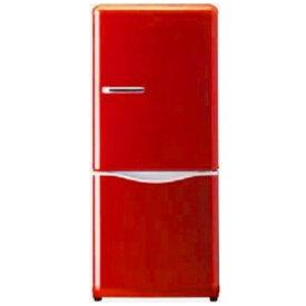 【送料無料】DAEWOO DR-C15AR レッド [冷蔵庫 (2ドア・右開き・150L)]コンパクト 一人暮らし 学生 独身 単身 新生活 出張 寝室 部屋 現場 事務所 ホテル 小型