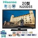 【送料無料】Hisense ハイセンス HJ20D55 [20V型地上・BS・CSデジタル ハイビジョンLED液晶テレビ ダブルチューナー Wチューナー 20イ...
