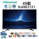 【送料無料】Hisense ハイセンス HJ49K3121 [49型 地上・BS・110度CSデジタルフルハイビジョン液晶テレビ ダブルチュ…