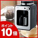 【送料無料】siroca (シロカ) STC-501 ブラック siroca crossline [全自動コーヒーメーカー]