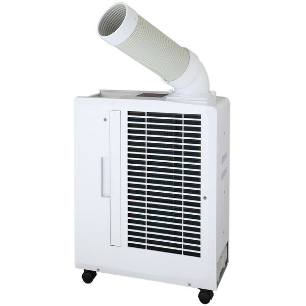 【送料無料】スイデン(Suiden) SS-16MXW-1 ホワイト [ポータブルスポットエアコン] 業務用エアコン 業務用クーラー 冷房 スポットクーラー 小型 コンパクト