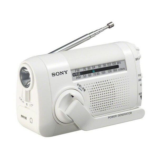 【送料無料】SONY ICF-B09 WC ホワイト [FM/AM 防災ラジオ]